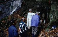 Takibarai (Waterfall Ceremony)