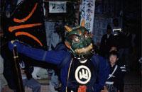 Yamami Oni