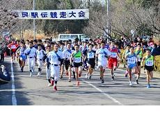 画像:江南市 市民駅伝競走大会