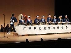 画像:東郷町 伝統文化発表会