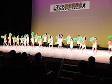 画像:東海市 令和元年度(2019年度)子ども芸能発表会