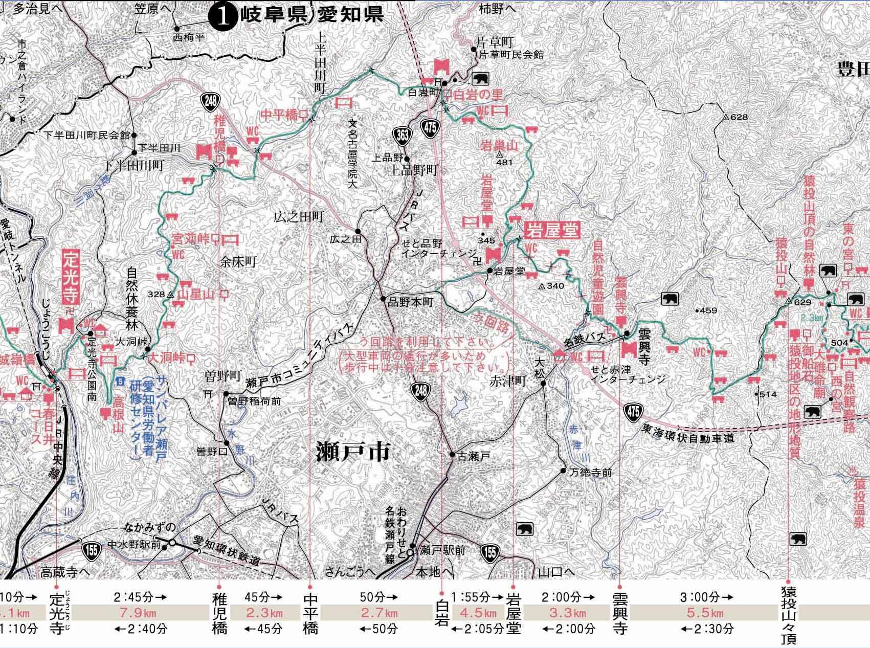 自転車の 春日井 自転車 公園 : http://www.pref.aichi.jp/kankyo/sizen-ka ...