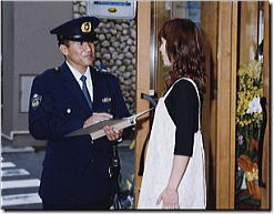 愛知県警察巡回連絡にご協力を