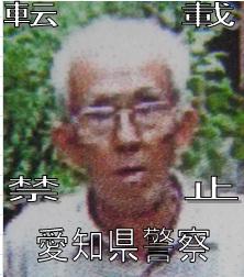 80歳代男性(半田-H21-99)
