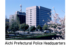 Aichi Prefectural Police Headquarters