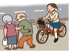 自転車の徐行運転