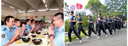愛知県警察学校 - 愛知県警察