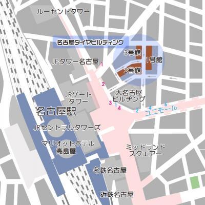 愛知県国際展示場コンセッション...
