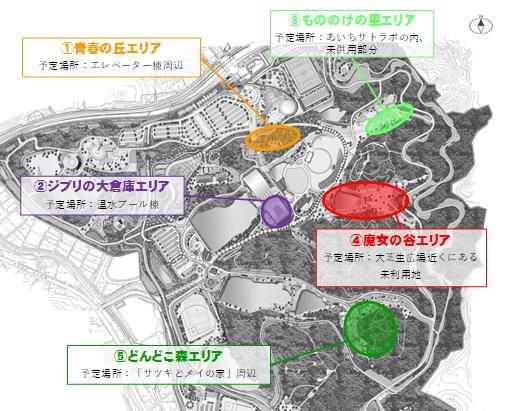 http://www.pref.aichi.jp/uploaded/image/222075.jpg