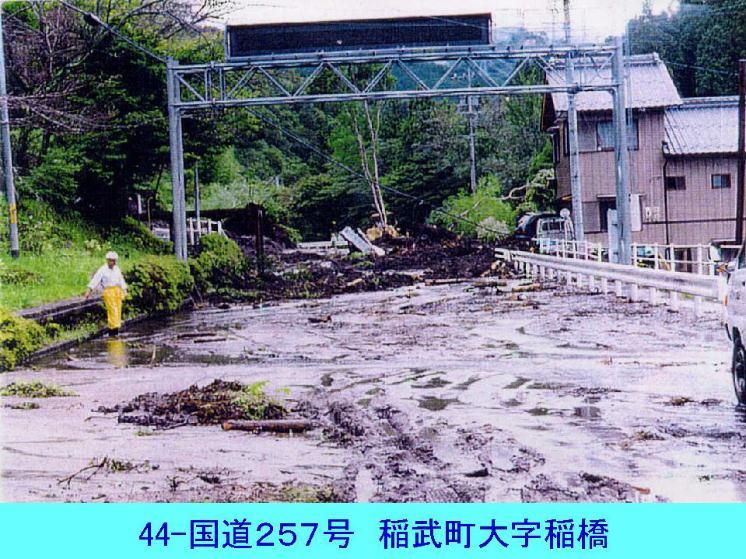大山川 (愛知県)