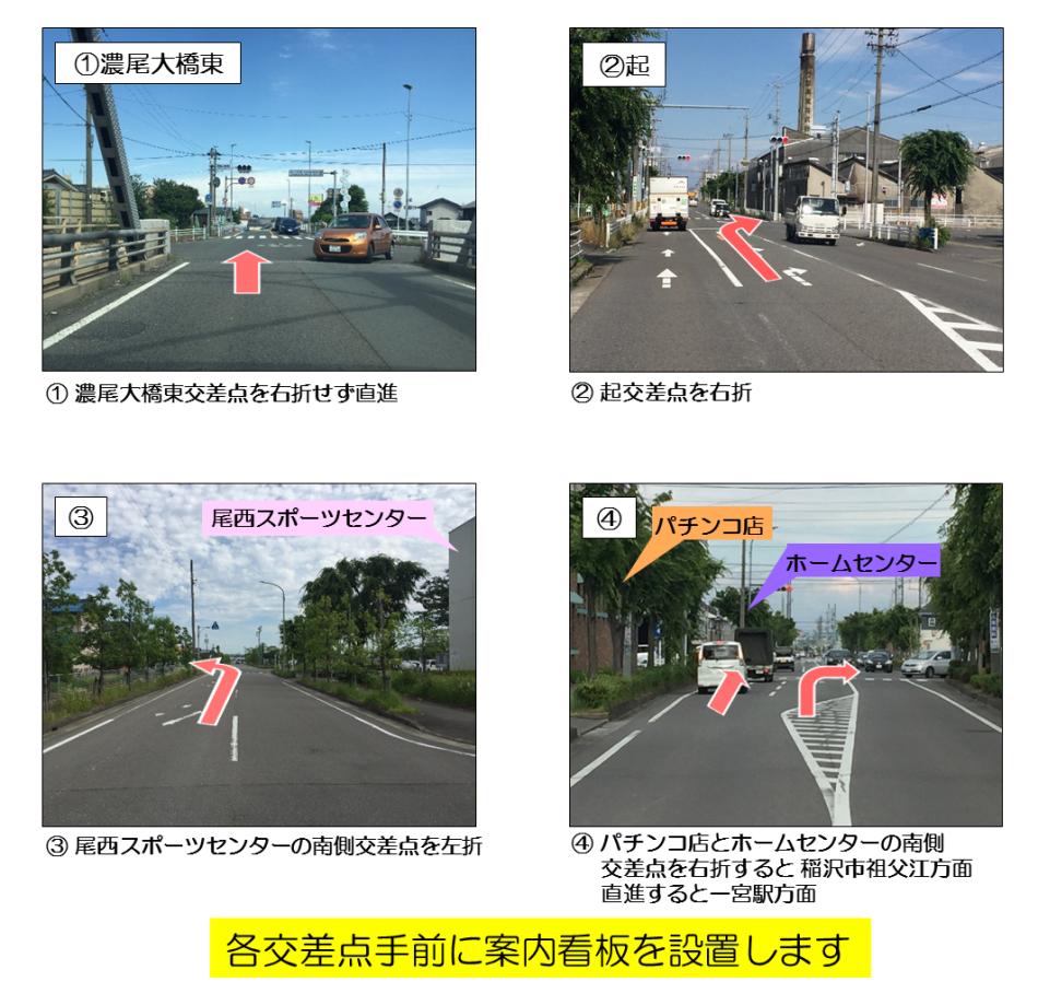 濃尾大橋の渋滞緩和にご協力お願...